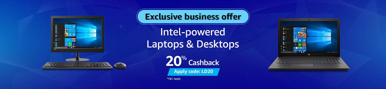 Intel store banner