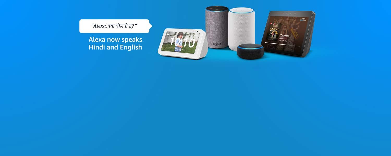 Amazon Echo hindi