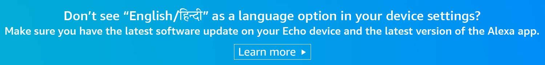 Hindi language settings