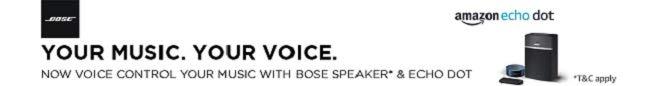 Echo bose
