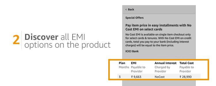 e04b141db0fce SBI EMI offer @ Amazon.in