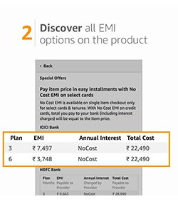 BFL No Cost EMI @ Amazon in