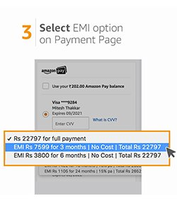 Select EMI option