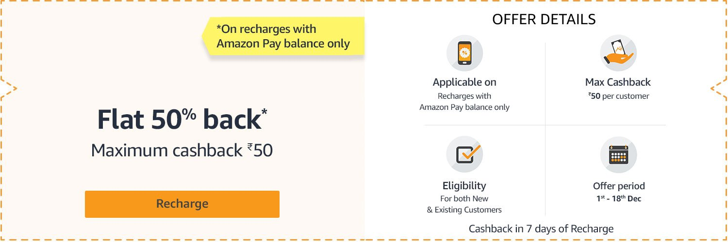 Flat 50% back on Rs.50