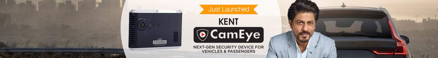 Kent CamEye: Next-Gen security device for vehicles & passengers