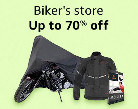 biker's store
