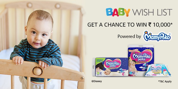MamyPoko Baby Wish List Contest
