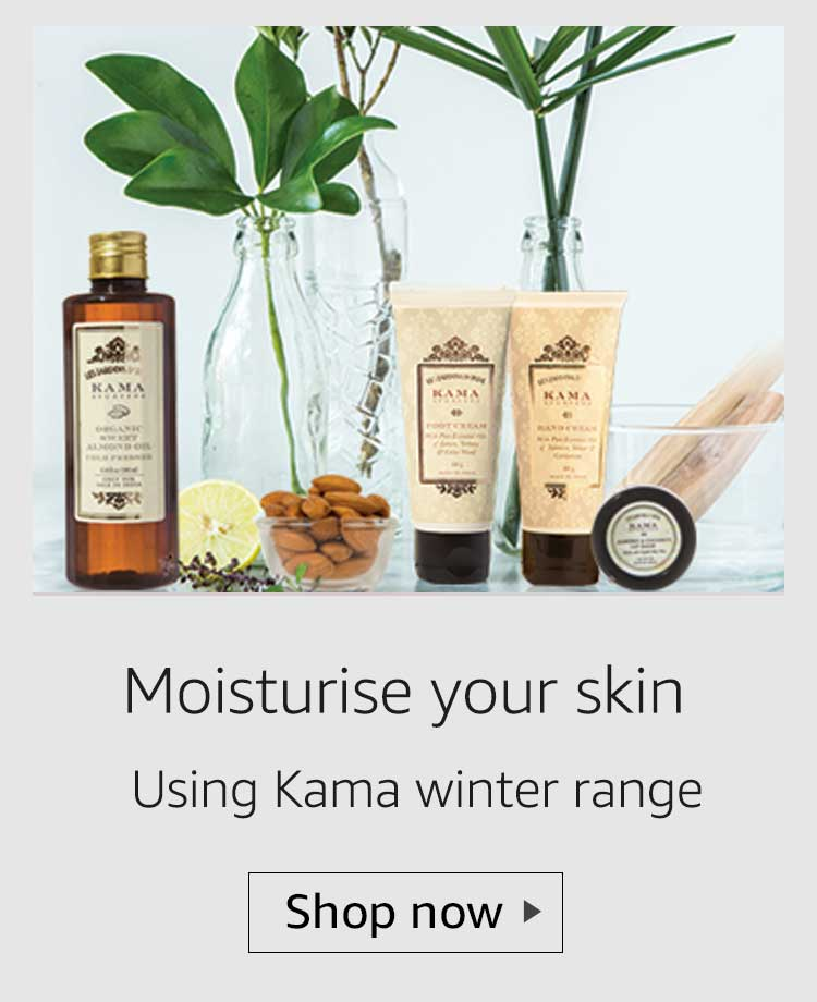 Kama Ayurveda Hand Cream Review, Kama Ayurveda Foot Cream Review, Kama Ayurveda Organic Sweet Almond Oil Review