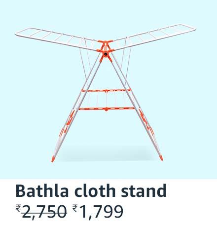 bathla cloth stand
