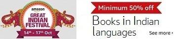Minimum 50% off: Books in Indian languages