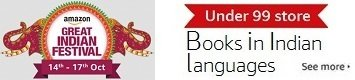 Under 99 store: Books in Indian languages
