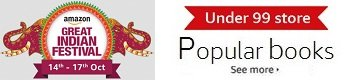 Under 99 store: Popular books