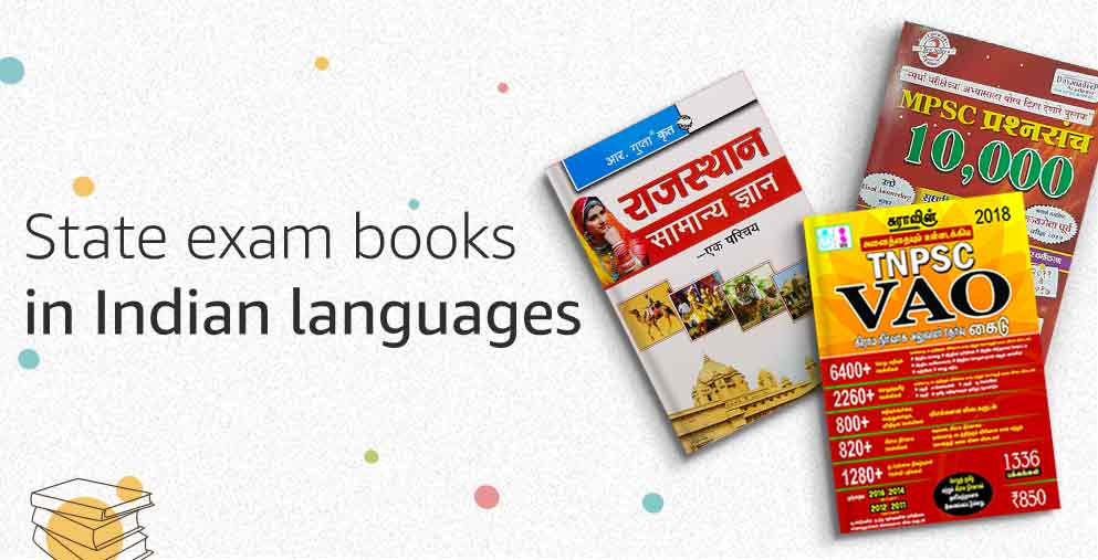 State exam books in Indian languages