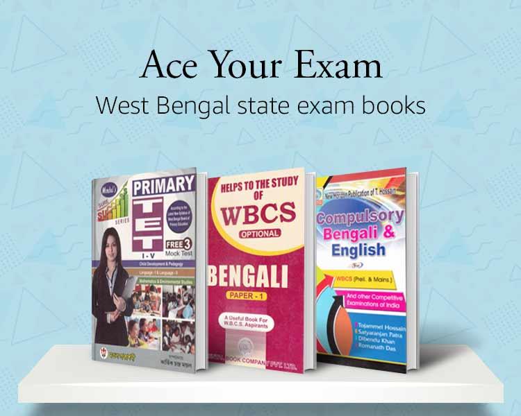 State exam books West Bengal