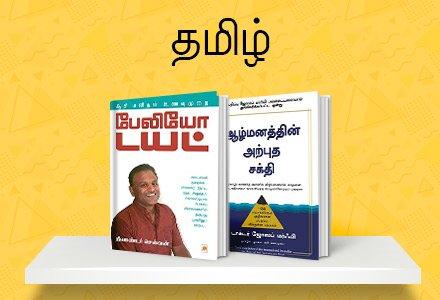 Kannadasan Books Tamil Pdf
