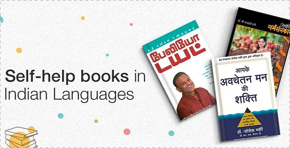 off on Indian Language Books