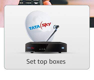 Set top boxes