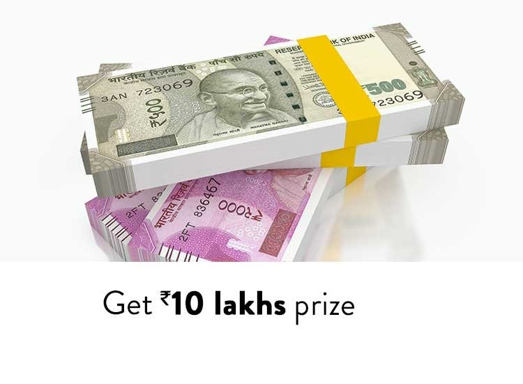Win Cash Prize Rs 10 Lakh