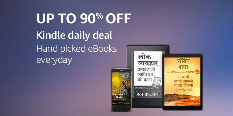 Kindle ebooks buy kindle ebooks online at best prices in india kdd fandeluxe Epub