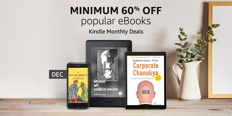 warehouse management pdf e-books free  novels
