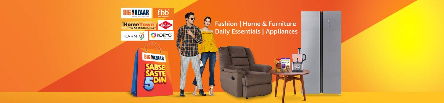 AMAZON SABSE SASTE 5 DIN | BIG BAZAAR SPECIAL.