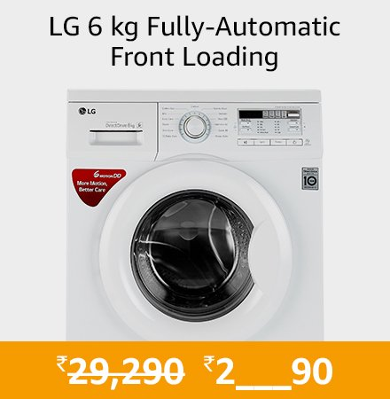 LG 6KG