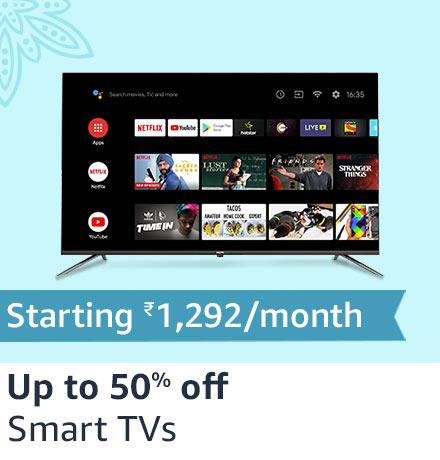 smart TV offers