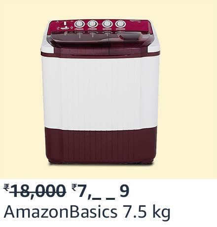 Amazon basics 7.5 kg