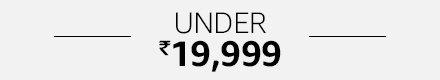 Jewellery Under 19,999