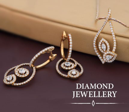 Permalink to Diamond Rings Online India