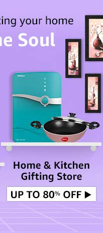 Home & Kitchen gifting store
