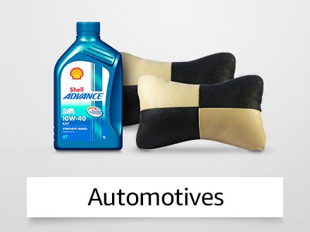 Automotive Clearance Store