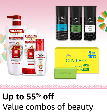 Value Combos of Beauty