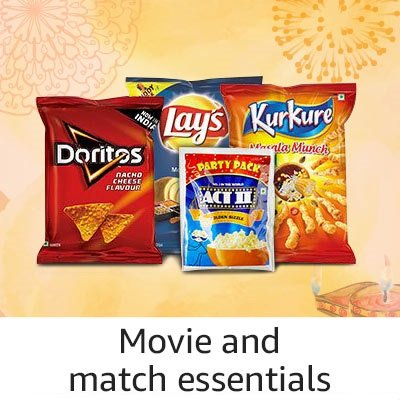 Movies and match essetials