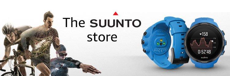 Sunnto Store