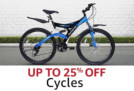 Up to 25% cycles