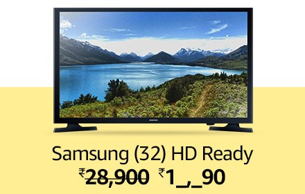 Samsung (32) HD Ready