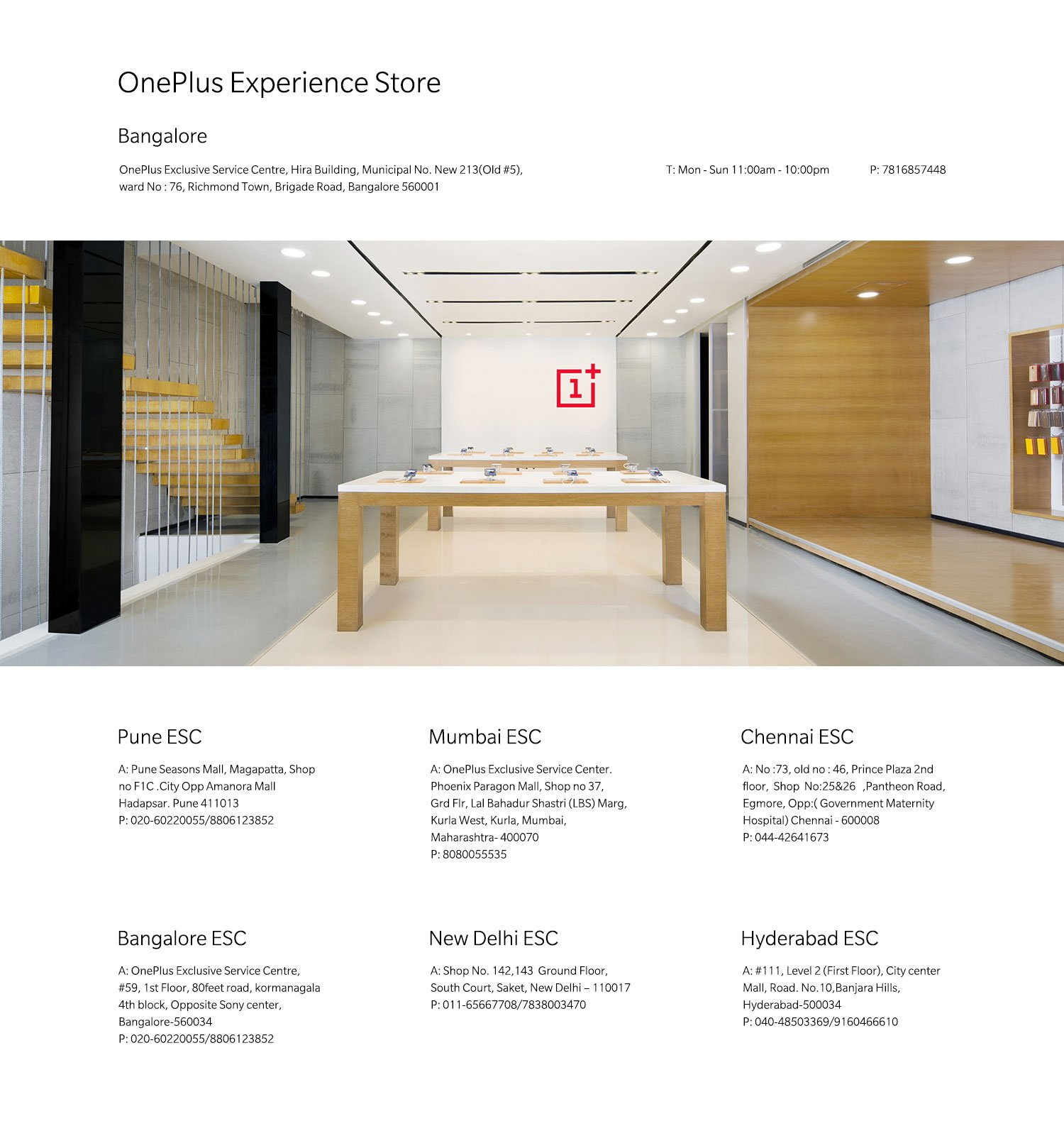 One plus store