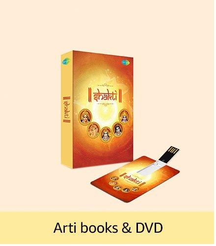Arti books DVDs