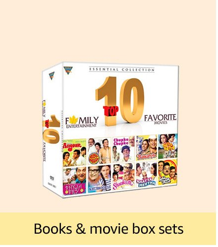 Books & movie box sets