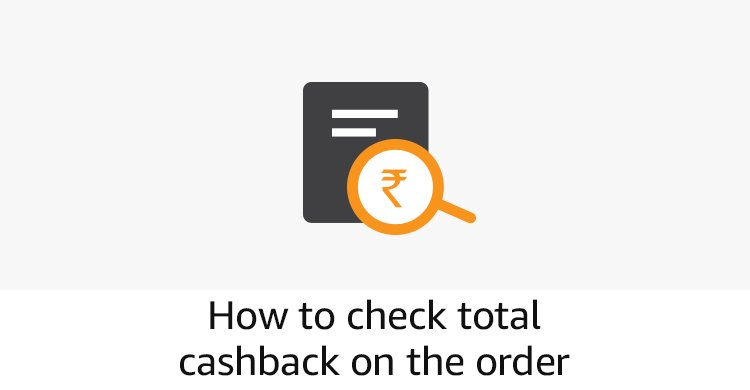 How to check cashback