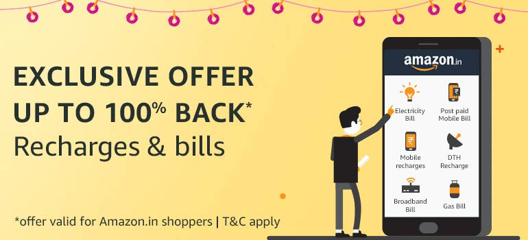 100% Bill Offer