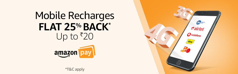 Mobile Recharge Offer 20% Off