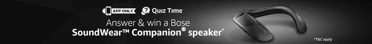 Bose App quiz