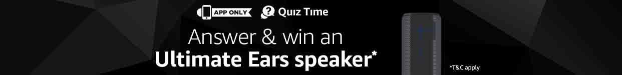UE App quiz header