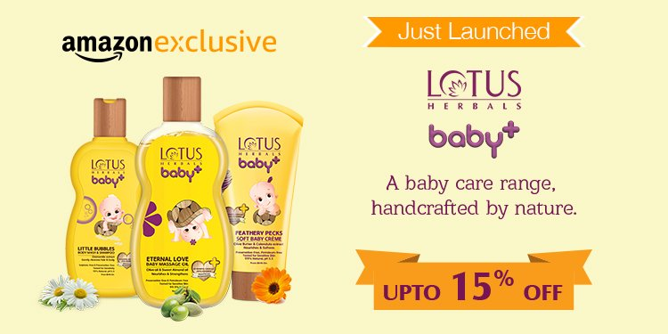 Lotus Baby: Up to 15% off