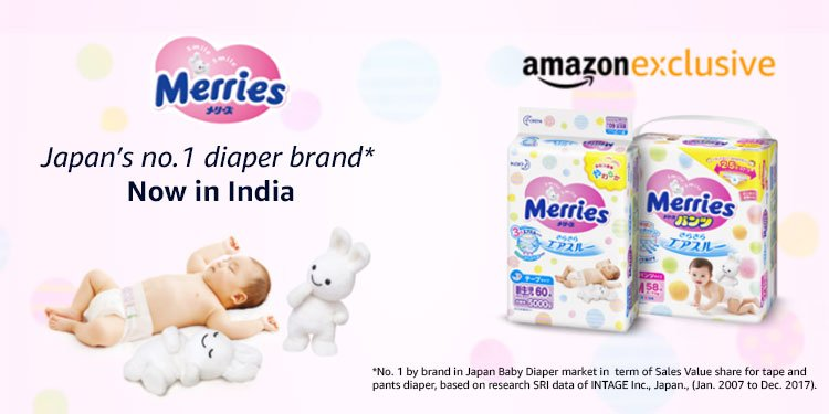Merries Amazon Exclusive