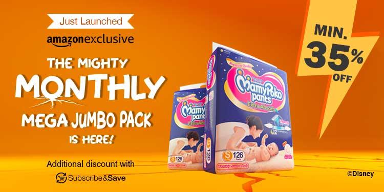 Minimum 35% off MamyPoko Monthly Packs