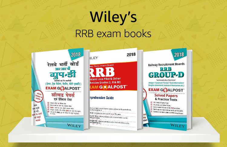Wiley's RRB exam books
