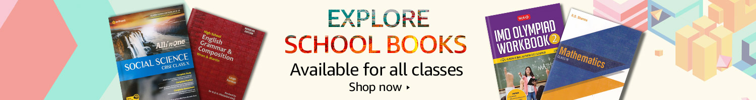 explore school bookstore